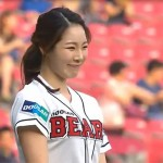 Shin Soo-Ji | Flexible Gymnast | Doosan Bears | First Pitch | Coolest Sh*t This Month| Bliss Magazine Online | Cute Asian Gymnast